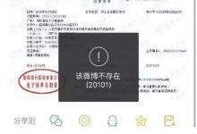 大跃进式公益:一些留学生筹集的340万套防护服,不合格!也不会出现在 #武汉肺炎 #新型冠状病毒 前线!-留学世界网