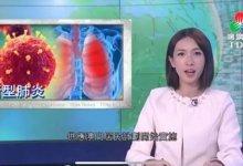 武汉肺炎疫情全球发展速度非常惊人,最坏的第三波爆发或许加快到来|目前确诊906例,死亡26例#武汉肺炎-留学世界网