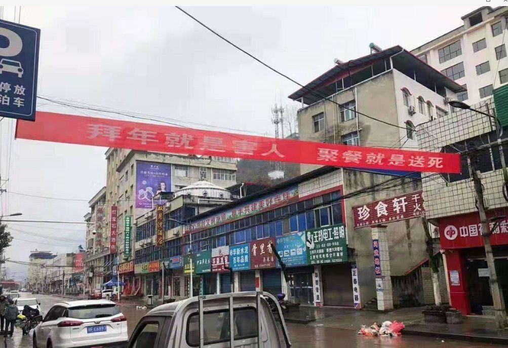 武汉的疫情,绝不只是封城这么简单,有8件事你必须知道
