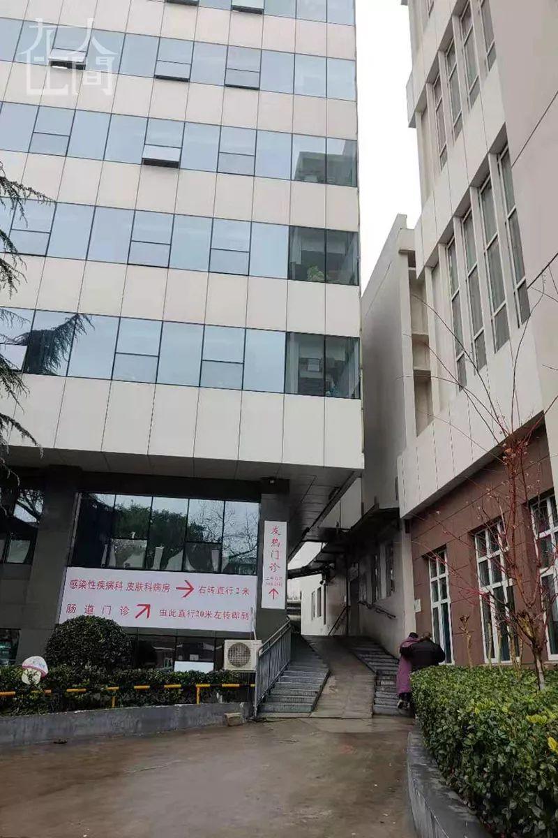 在人间丨妈妈在武汉隔离病房去世