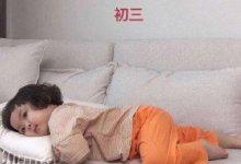 #武汉肺炎 #新型冠状病毒 疫情当前,有你真好-留学世界网