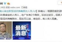 我们已知的武汉新型肺炎病毒的重要消息,都不是武汉官方首发的-留学世界网