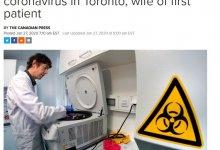 加拿大多伦多确诊第二宗 #新型冠状病毒 ,是首例 #武汉肺炎 患者妻子!#多伦多 全城紧急搜寻要求22日南方航空公司CZ311航班乘客注意隔离-留学世界网