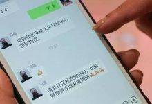 #武汉肺炎 疫情中的真实湖北农村曝光-留学世界网