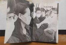 #武汉肺炎 疫区内部影像日记曝光-留学世界网