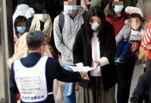 加拿大传染病专家发出警告: #武汉肺炎 隔离无效 #新型冠状病毒 将与人类共存-留学世界网