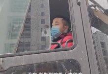病毒学专家,港大国家重点实验室主任管轶逃离武汉:#武汉肺炎 有心无力,#新型冠状病毒 悲从心来-留学世界网
