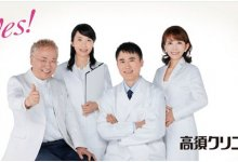 """零售商店之后,日本医院院长也公开支持""""禁止中国人入内""""!-留学世界网"""