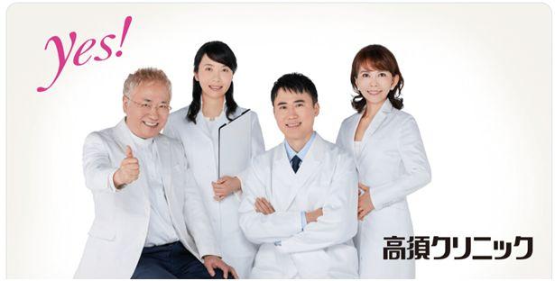 """箱根和果子店之后,日本整形医院院长又公开支持""""禁止中国人入内""""!"""
