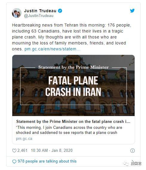 惨痛!63名加拿大人罹难,包括滑铁卢大学等多名留学生