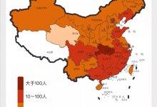 武汉市长周先旺发布 #武汉肺炎 确诊病例会新增1,000例 封城前超过500万人离开武汉|大数据揭秘500万武汉人去哪了-留学世界网