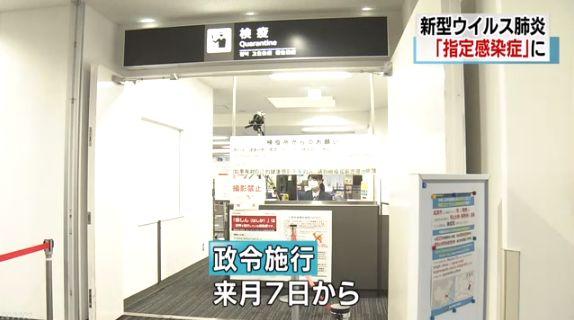 东京也危险了!第7例!没去过武汉的日本巴士司机,被中国游客给传染了...