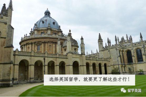 选择去英国留学,就要更了解这些才行!