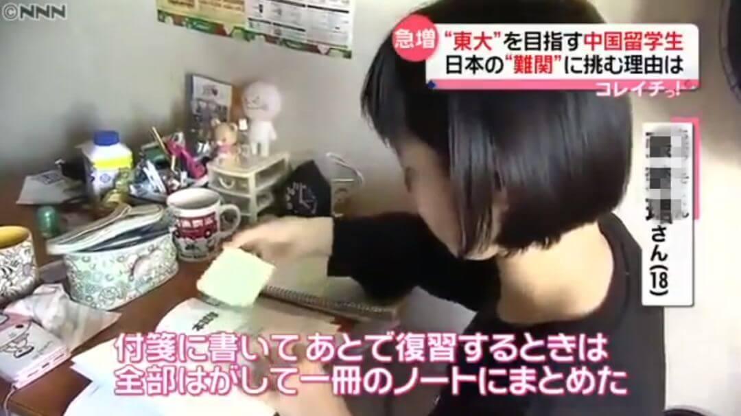 """东大教授夸这届来日本的中国留学生优秀的""""可怕""""!"""