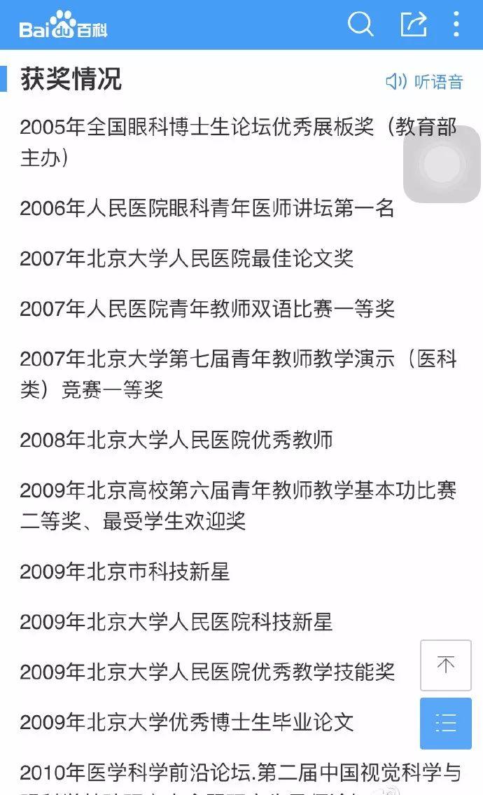 被砍的朝阳医院陶勇医生,你不会知道失去他在中国医学界是有多痛心!