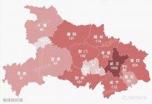 武汉  #武汉肺炎 #新型冠状病毒 疫情被耽误线索曝光-留学世界网