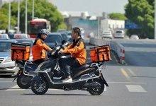 """""""失踪""""的 #武汉肺炎 #新型冠状病毒口罩和绕不开的红十字会 """"黑洞""""-留学世界网"""