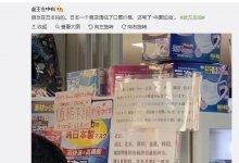 #武汉肺炎 疫情发生后,看看这些外国人如何对待中国人-留学世界网