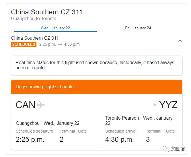 22日多伦多CZ311乘客注意隔离,列治文山已有华人家长骂起来了
