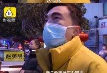 """比 #武汉肺炎 #新型冠状病毒 疫情更坏的,是""""人,成为彼此最后的瘟疫""""-留学世界网"""