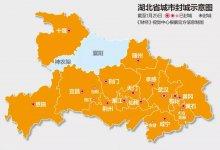 湖北 #武汉肺炎 疫区16城真实情况实录-留学世界网