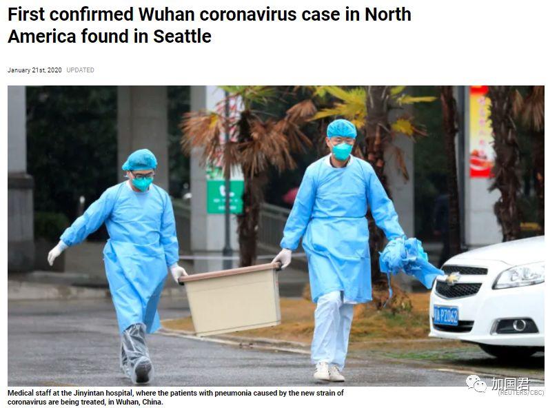 17人死543例确诊!多伦多北约克医院18岁女病人呼吸功能衰竭,已进ICU