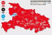 #武汉封城 隔离:城里的 #武汉人 被病毒攻击,城外的 #武汉人 被敌意攻击 #武汉肺炎-留学世界网