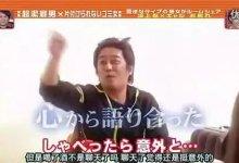 日本综艺让陌生洁癖男和邋遢女同居三天,看到女方第一眼他就崩溃了...-留学世界网