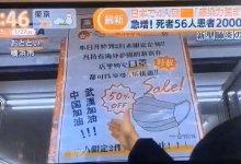 在中国落难的时候,日本人真有良心!-留学世界网