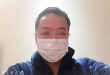 """武汉 #武汉肺炎 #新型冠状病毒 重症患者口述两肺全是""""白""""的真实感受-留学世界网"""
