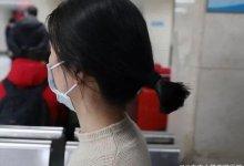 被  #武汉肺炎 #新型冠状病毒 消费的一个武汉女生-留学世界网