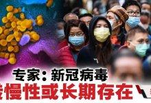 澳洲允许非湖北籍11和12年级学生入境! 美国开始对流感患者进行新冠病毒检测 #武汉肺炎 #新型冠状病毒 #武汉疫情 #COVID19-留学世界网