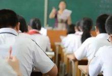 网友反对 #中国政府 给一线医务人员子女加分。 #武汉肺炎 #新型冠状病毒 #武汉疫情-留学世界网