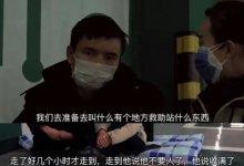 我在武汉街头入睡,请别对着我的被子浇水 #武汉肺炎 #新型冠状病毒 #武汉疫情 #COVID19-留学世界网