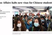 雅思取消3月中国考试!澳洲停发学生签证!#留学生 最担心的事来了-留学世界网