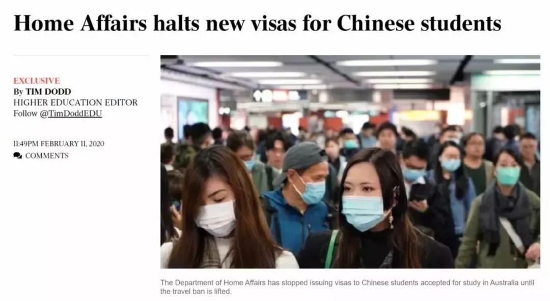 雅思取消3月中国考试!澳洲停发学生签!留学生最担心的事来了