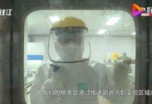 #武汉肺炎 #新型冠状病毒 #武汉疫情 #COVID19 「核酸检测」内部画面被曝光!-留学世界网