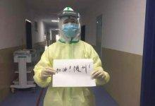 #湖北 随州, #武汉肺炎 #新型冠状病毒 疫情冲击下唯一的三甲医院已不堪重负,身陷困境,需要帮助-留学世界网