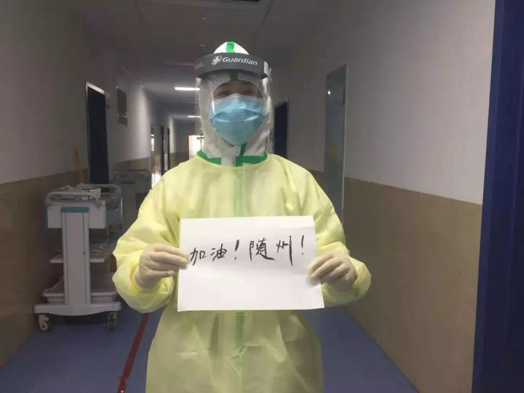 湖北随州,疫情冲击下唯一的三甲医院已不堪重负