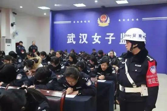 从武汉跑回北京的黄女士身份揭晓