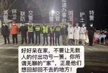 #武汉肺炎 #新型冠状病毒 疫情中,你以为你看透了人性,其实我想说,这才是人性-留学世界网