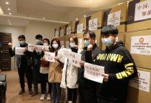 #武汉封城 22天,这群人一直在被忽略… #武汉肺炎 #新型冠状病毒 #武汉疫情-留学世界网