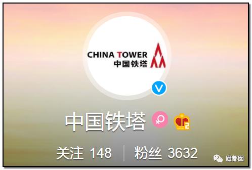 哭了!我买不起热搜头条,但我要替全中国孩子感谢这座铁塔!