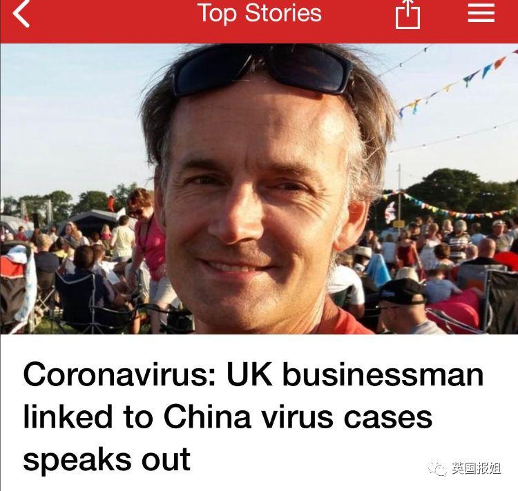 """英国现新冠""""毒王""""!参加多国宴会,一人传欧洲数地,民众慌了…"""