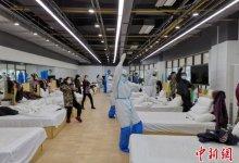 """瑞德西韦遭遇患者样本不足,""""人民的希望""""淹没在271项研究中 #武汉肺炎 #新型冠状病毒 #武汉疫情 #COVID19-留学世界网"""