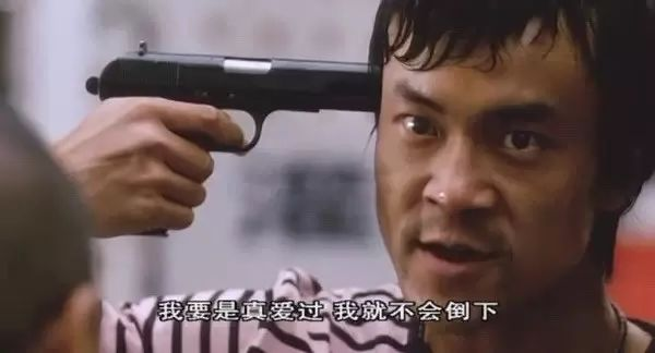 2019中国爱情报告:大张旗鼓的表演不是爱情