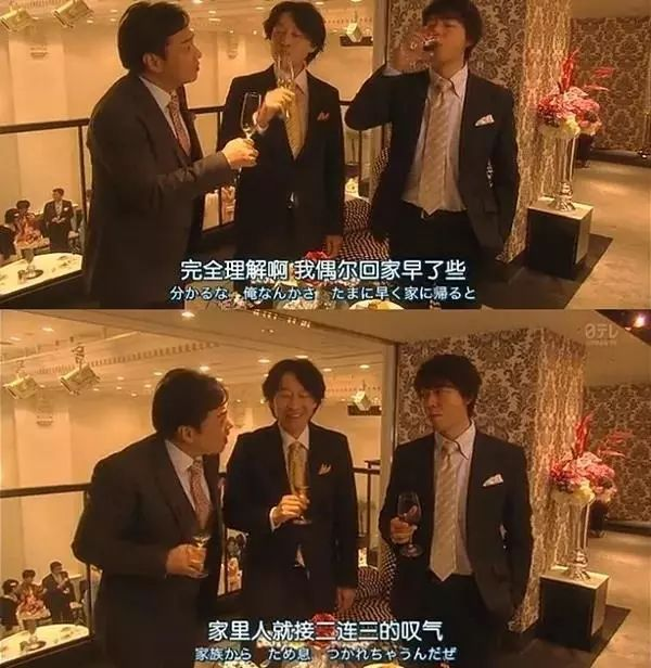 中国人对日本女人的误会太太太太太深了 | 西洋参考