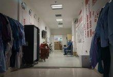 2596名死者留下的遗憾,6位一线医生讲述新冠重症治疗难题 #武汉肺炎 #新型冠状病毒 #武汉疫情 #COVID19-留学世界网