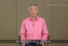 唐驳虎:悲剧! #新加坡 要变成第二个 #武汉 ? #武汉肺炎 #新型冠状病毒 #COVID-19-留学世界网