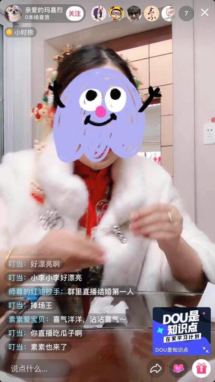 我,杭州人,现在很幸福